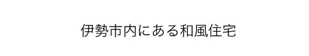 f:id:takeo1954:20160919184445j:image