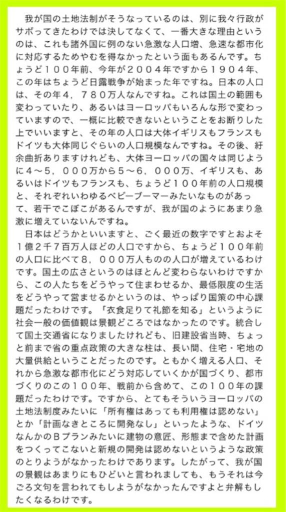 f:id:takeo1954:20161002043224j:image
