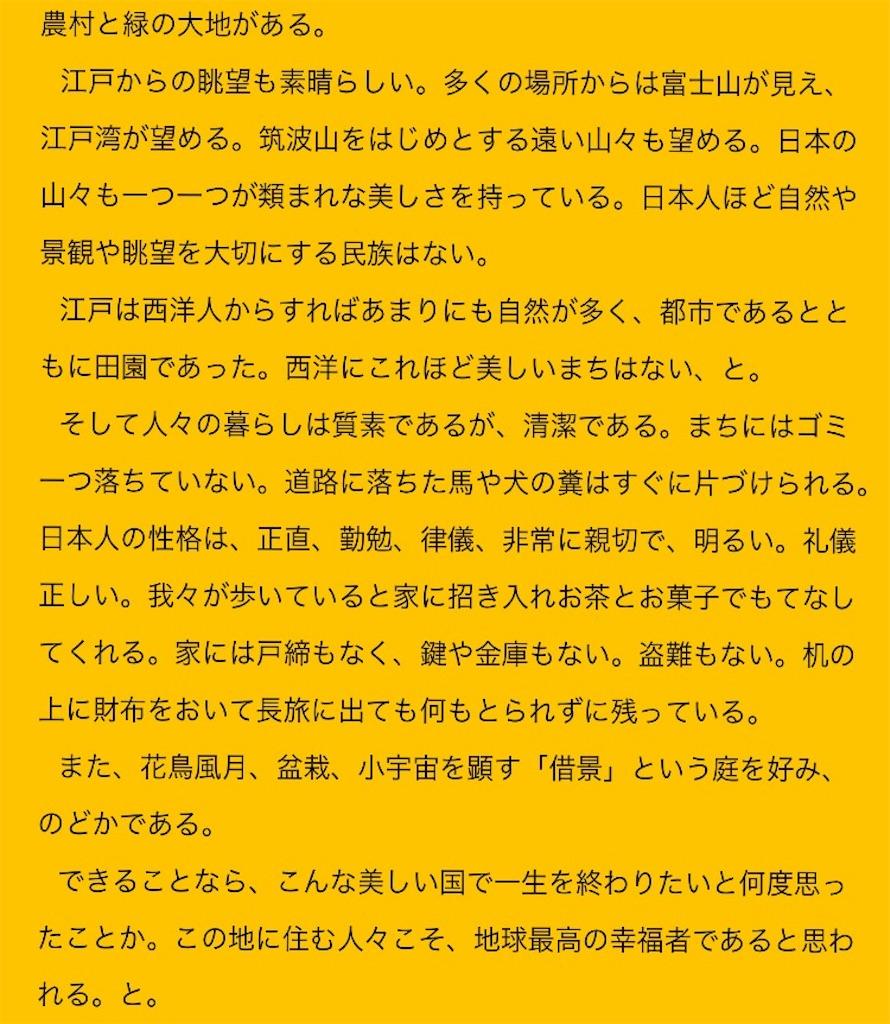 f:id:takeo1954:20161011131731j:image