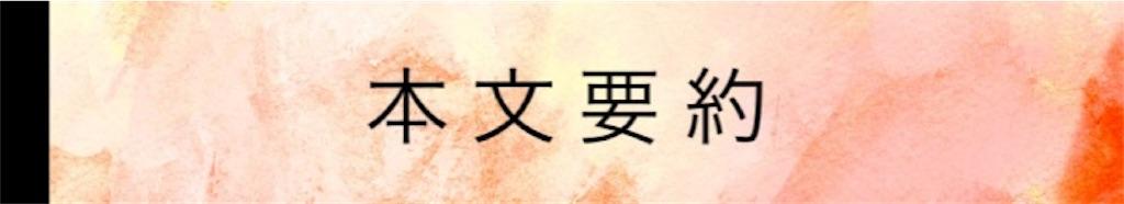 f:id:takeo1954:20170102070019j:image