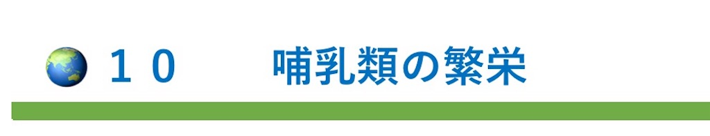 f:id:takeo1954:20170310045755j:image