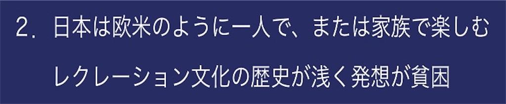 f:id:takeo1954:20170424152339j:image