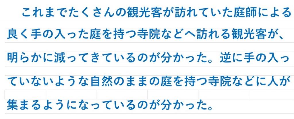 f:id:takeo1954:20170524210959j:image