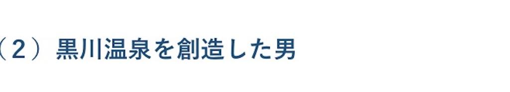 f:id:takeo1954:20170529195839j:image