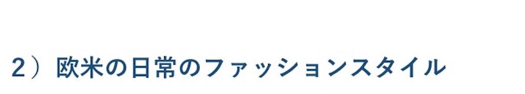 f:id:takeo1954:20170612195345j:image