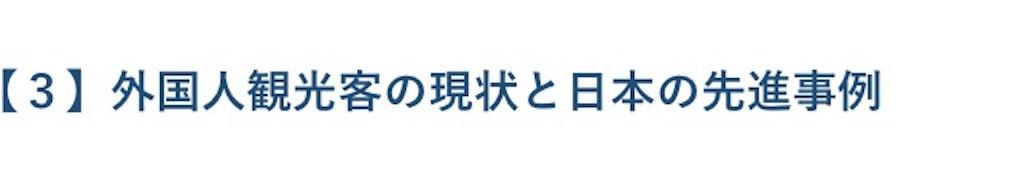 f:id:takeo1954:20170613175248j:image