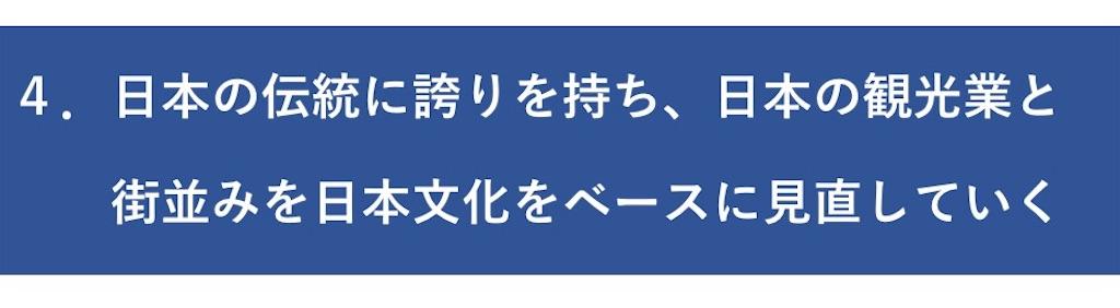 f:id:takeo1954:20170617044826j:image