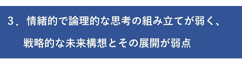 f:id:takeo1954:20170621135031j:image