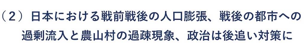f:id:takeo1954:20170622043922j:image