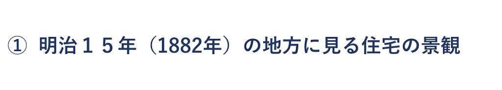 f:id:takeo1954:20170627105150j:image