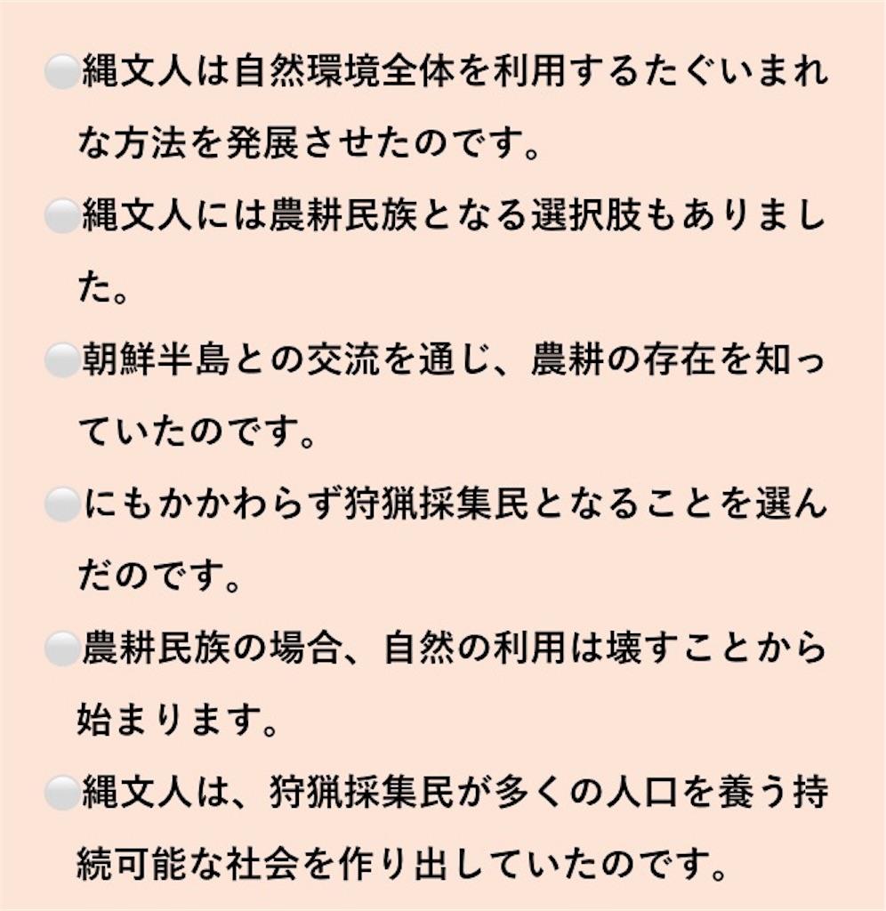 f:id:takeo1954:20170807170605j:image