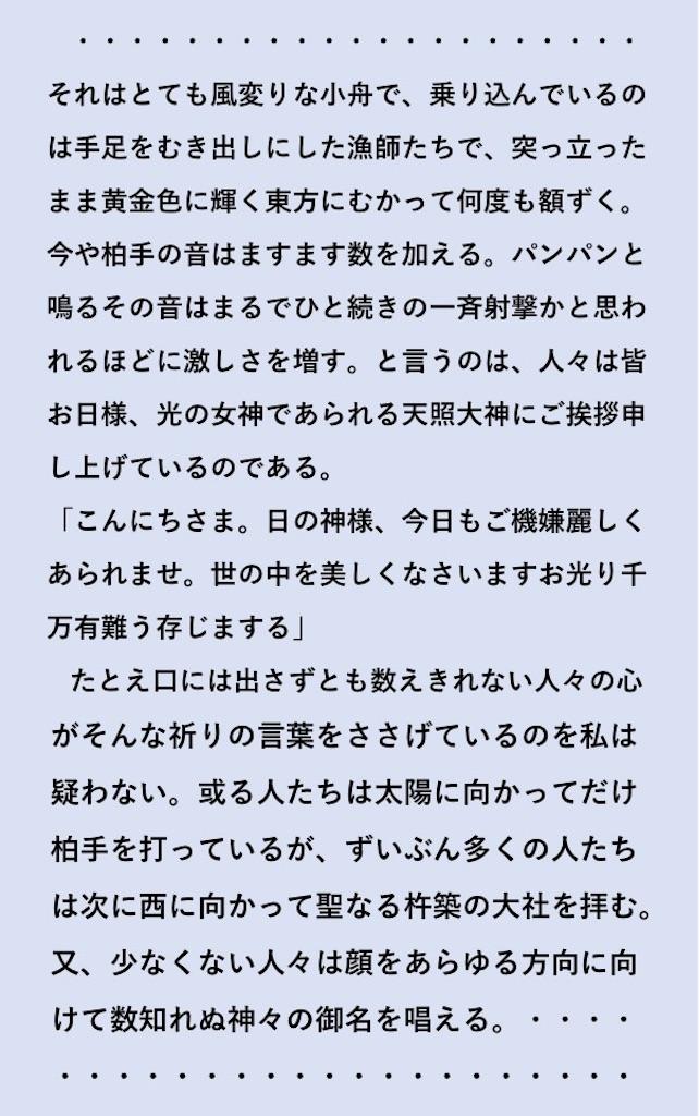f:id:takeo1954:20170810052018j:image