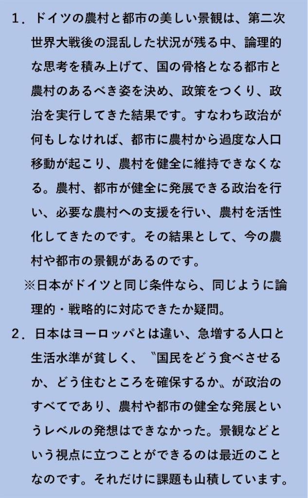 f:id:takeo1954:20170817050453j:image