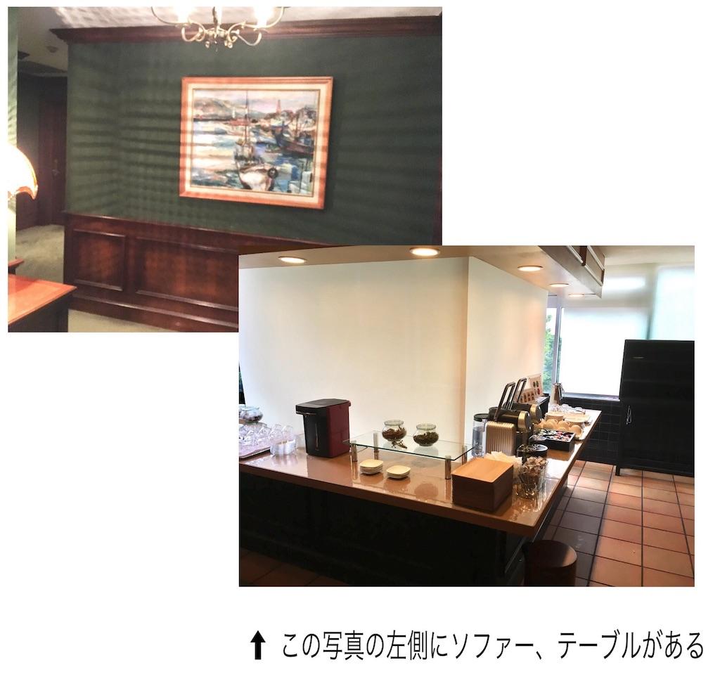 f:id:takeo1954:20170905124630j:image