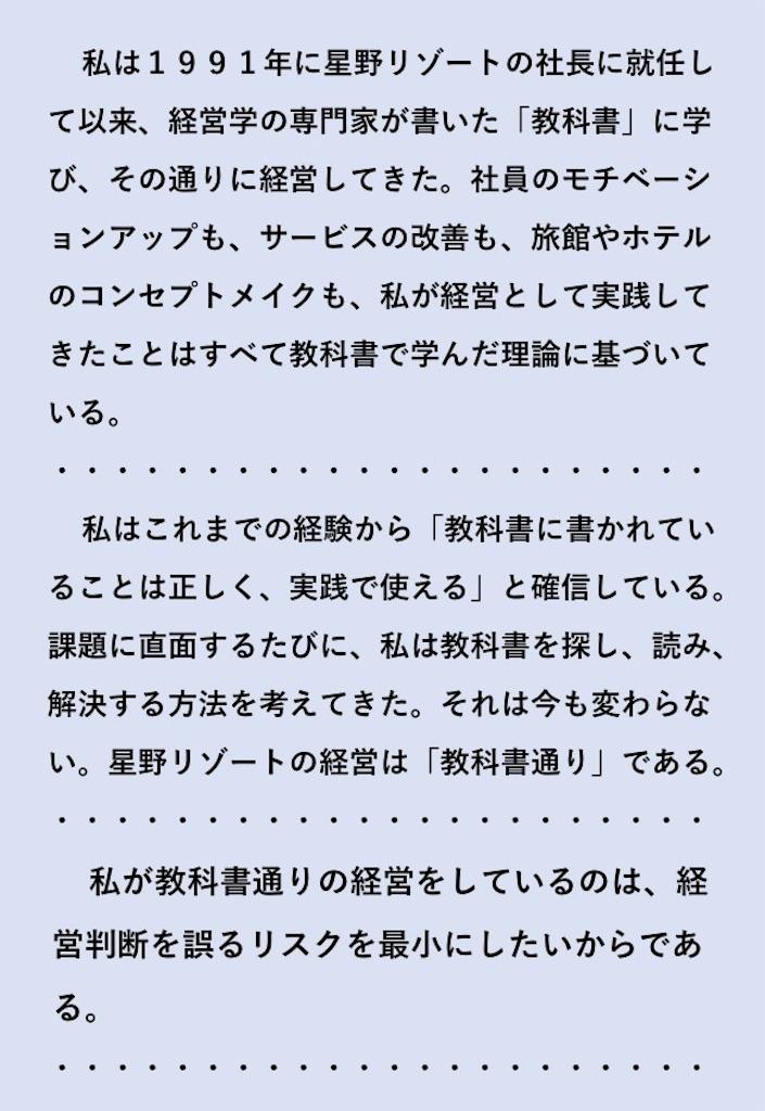 f:id:takeo1954:20170926180136j:image