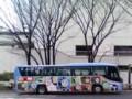 id:takeoekuni