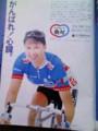 幻の広告(CS90年9月号)。