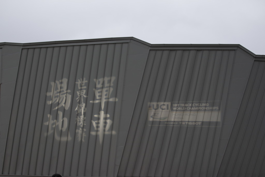 f:id:takeoekuni:20170415191708j:plain