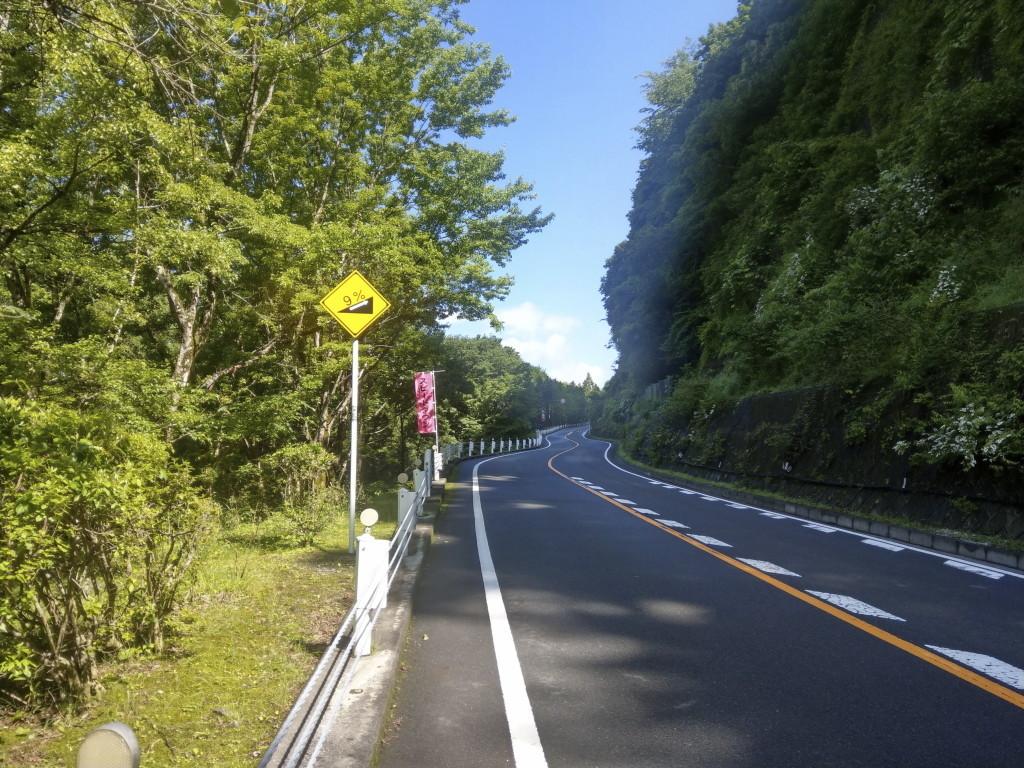 f:id:takeoekuni:20200620083445j:plain