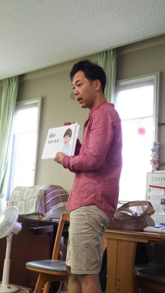 f:id:takeohoukago:20170902114232j:plain