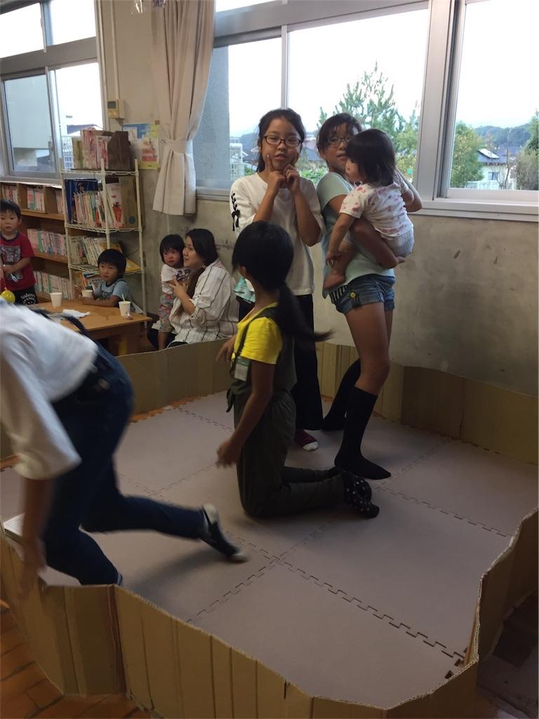 f:id:takeohoukago:20170929154738j:image