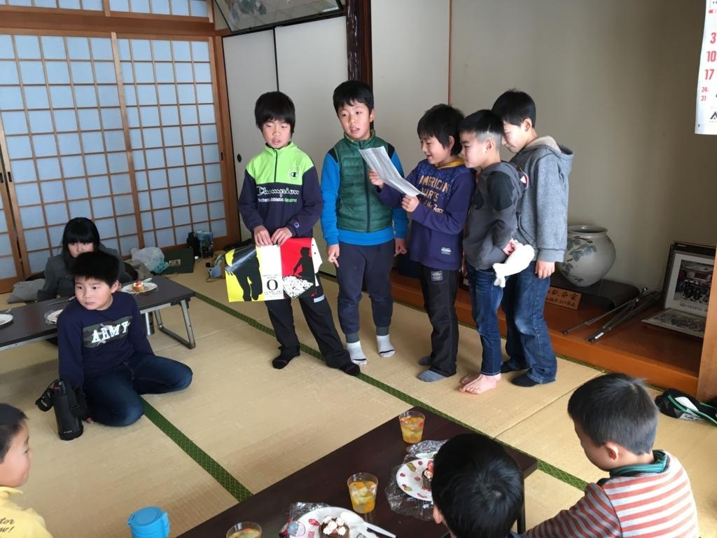 f:id:takeohoukago:20171225162352j:plain