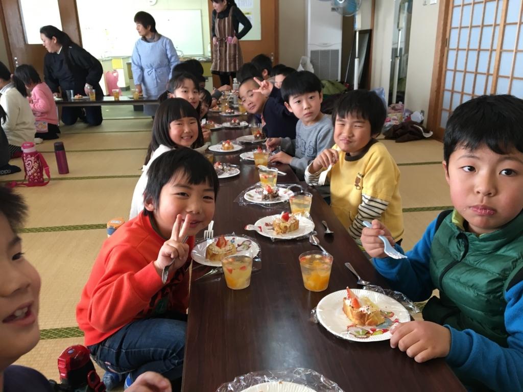 f:id:takeohoukago:20171225162742j:plain