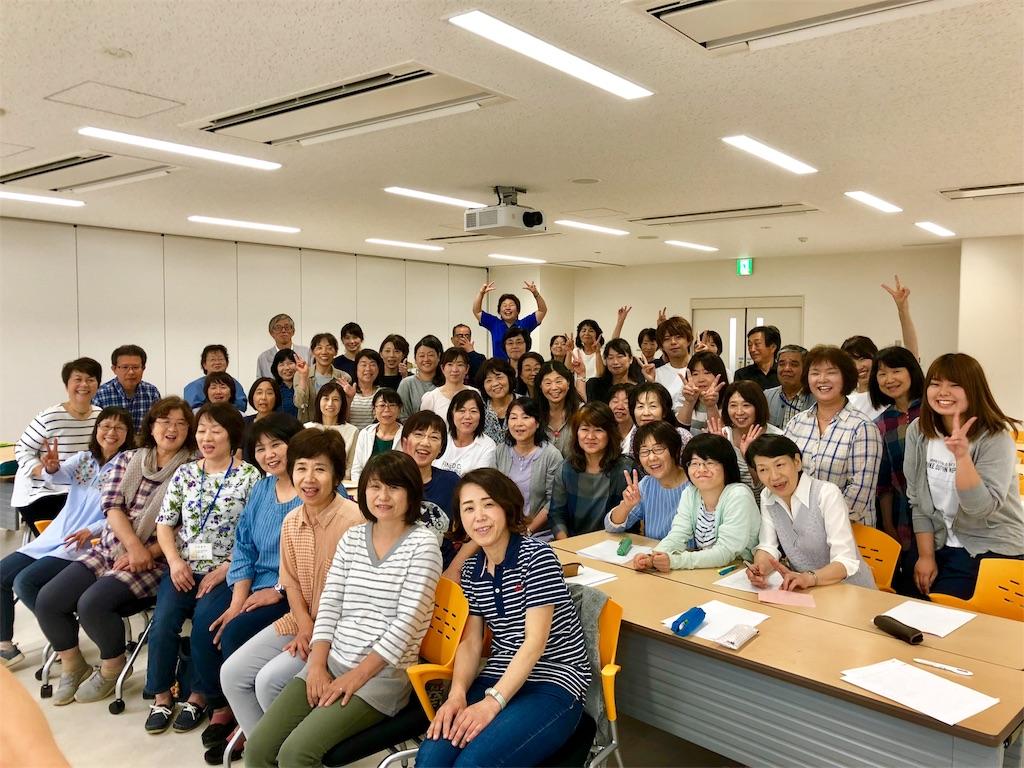 f:id:takeohoukago:20180601000155j:image
