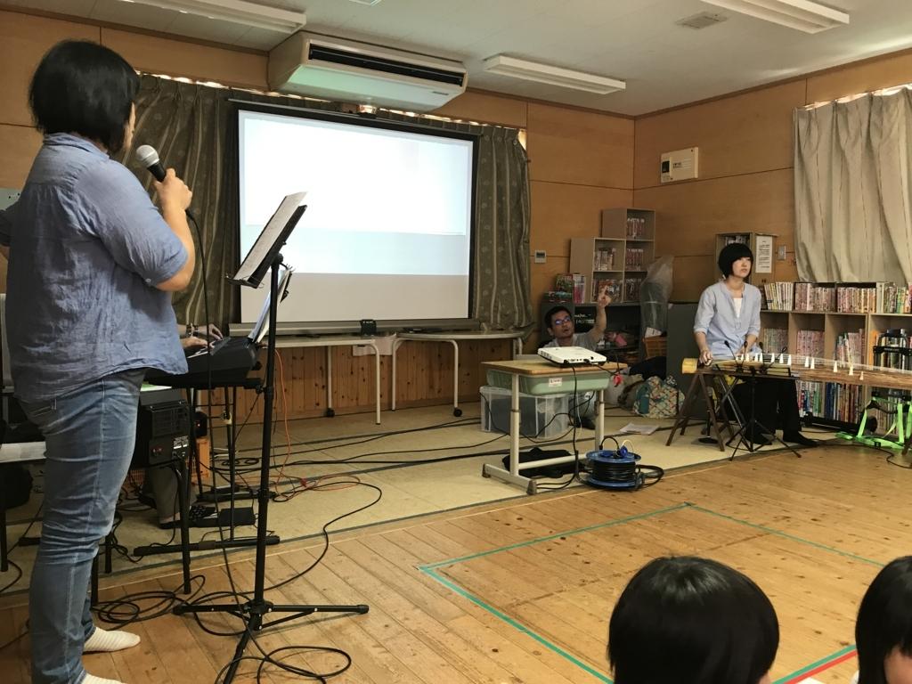 f:id:takeohoukago:20180803092921j:plain