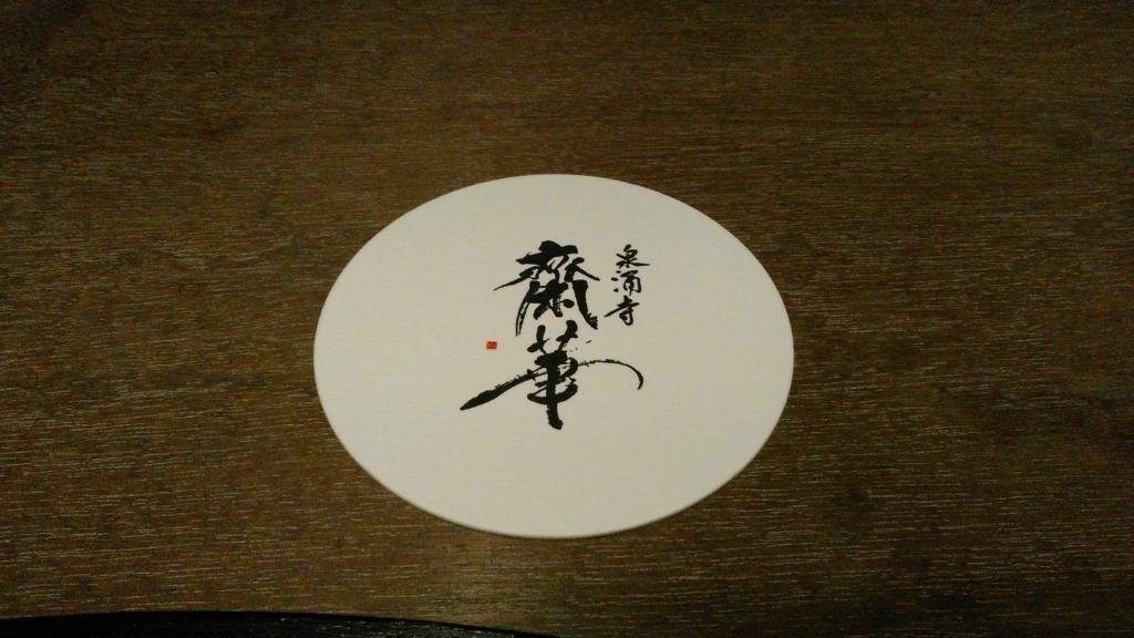 f:id:takeoki:20180208052313j:plain