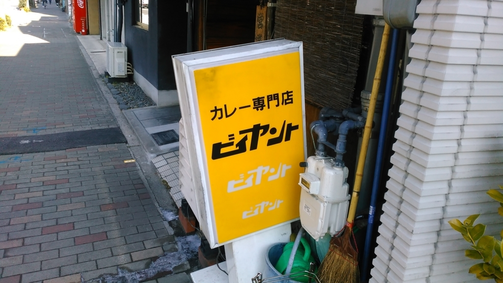 f:id:takeoki:20180209203234j:plain