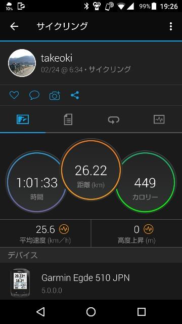 f:id:takeoki:20180224192925j:image
