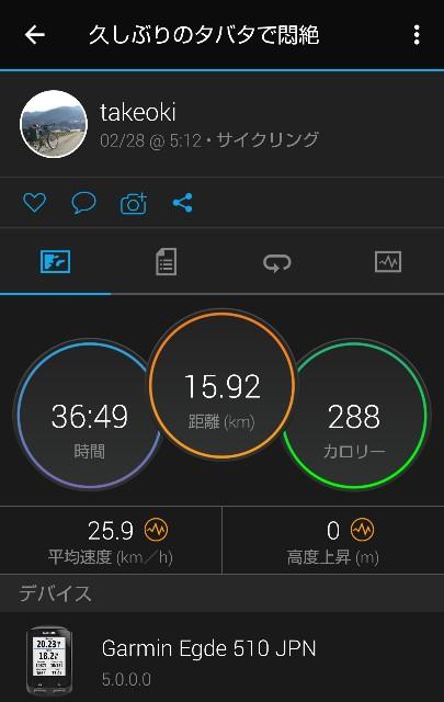 f:id:takeoki:20180301104121j:image