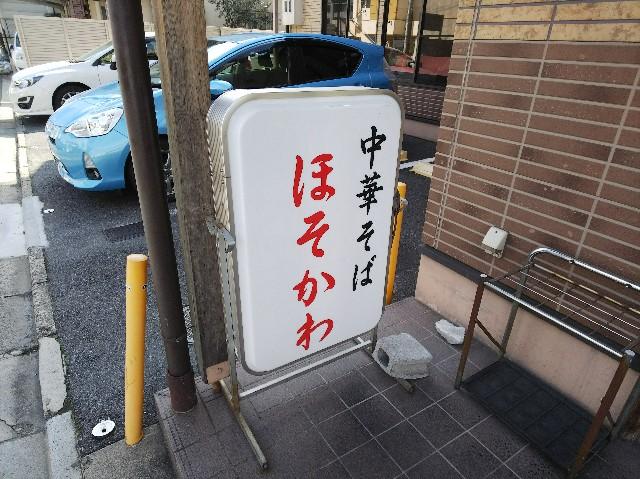f:id:takeoki:20180302110307j:image