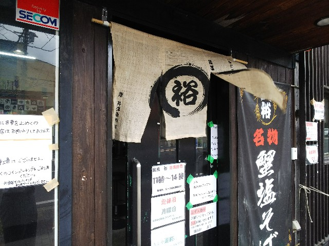 f:id:takeoki:20180308113446j:image