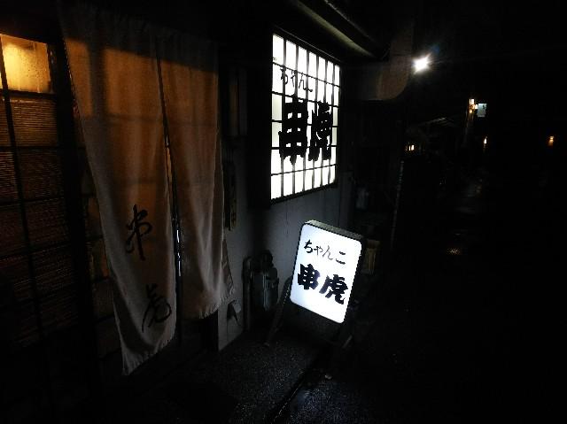 f:id:takeoki:20180309112427j:image