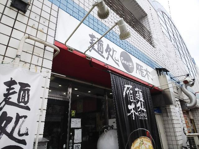 f:id:takeoki:20180309121212j:image