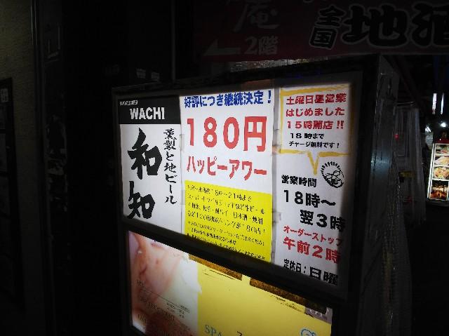 f:id:takeoki:20180310092434j:image