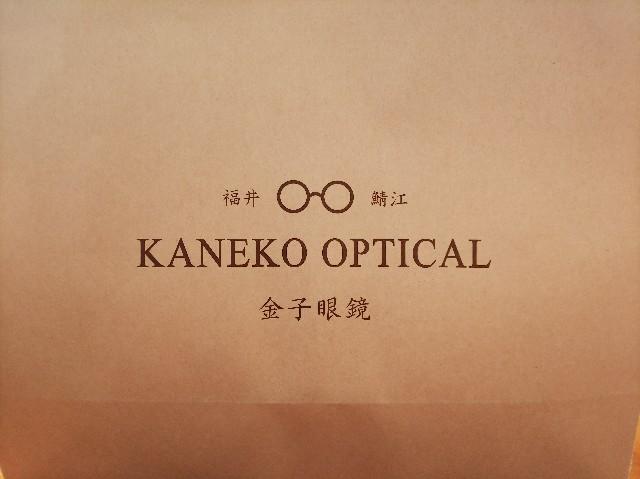 f:id:takeoki:20180312060207j:image