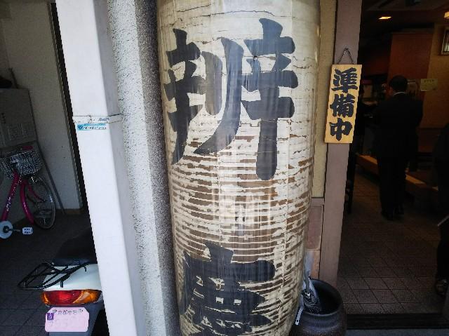 f:id:takeoki:20180312131729j:image