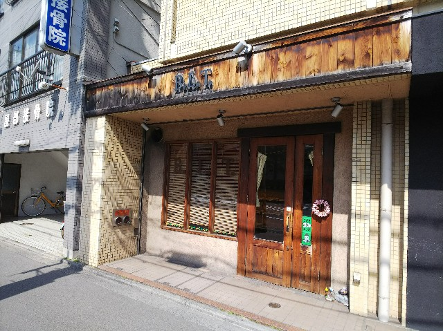 f:id:takeoki:20180313120034j:image