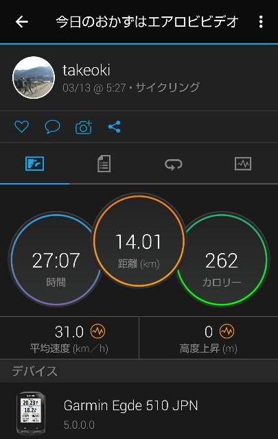 f:id:takeoki:20180313122019j:image