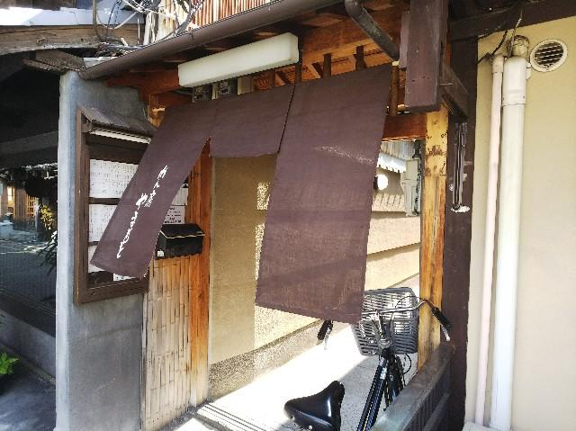 f:id:takeoki:20180315175721j:image