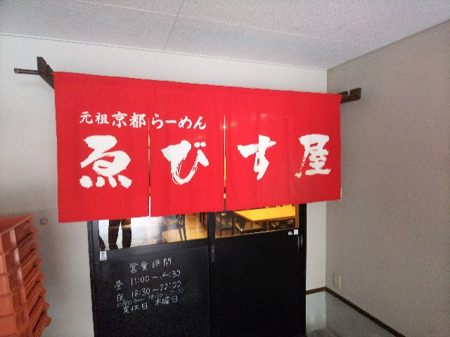 f:id:takeoki:20180319130437j:image