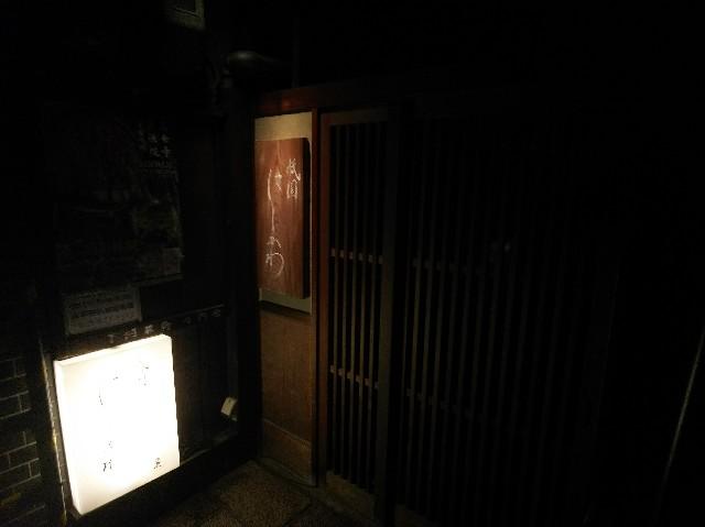 f:id:takeoki:20180321143532j:image