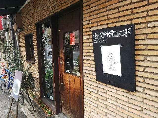 f:id:takeoki:20180322135920j:image