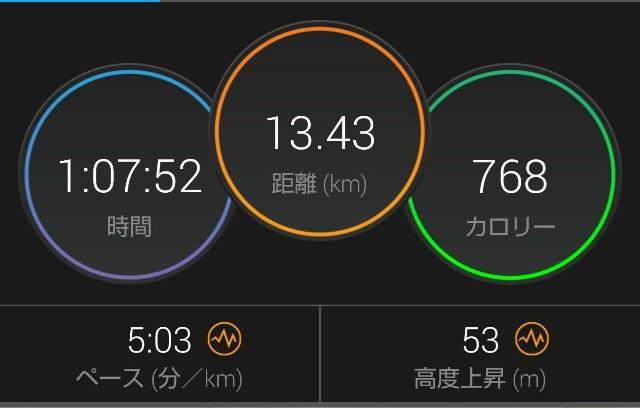 f:id:takeoki:20180324174018j:image