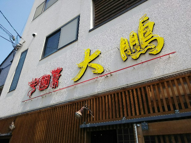 f:id:takeoki:20180328133452j:image