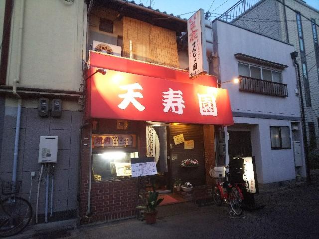 f:id:takeoki:20180331111803j:image