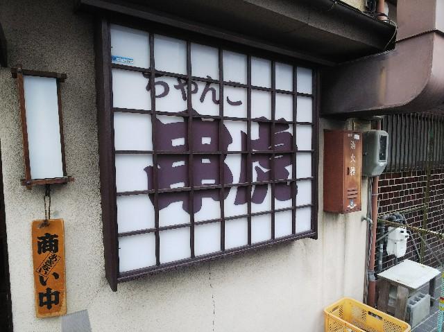 f:id:takeoki:20180401111720j:image